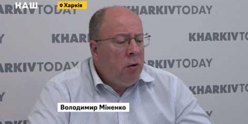 Вбудована мініатюра для На Харківщині підприємці отримують допомогу по частковому безробіттю на час карантину