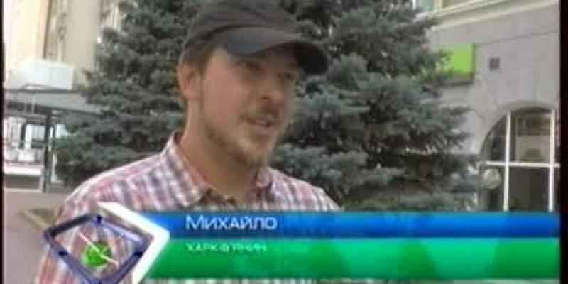 Вбудована мініатюра для На Харківщині зріс попит на фахівців робітничих професій