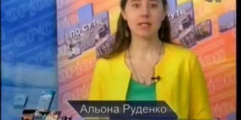 Вбудована мініатюра для На Харківщині презентували Промисловий пакет реформ