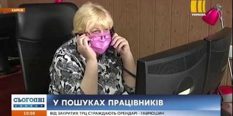Вбудована мініатюра для У Харківському обласному центрі зайнятості розповіли, на які професії наразі найбільший попит